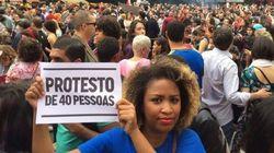 Manifestantes pedem 'Fora, Temer' e novas eleições