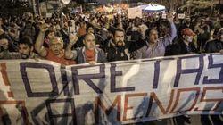 Com Suplicy na linha de frente, manifestantes fazem ato contra