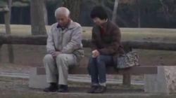 Casal japonês passa 20 anos sem