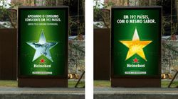 No Dia do Consumo Responsável, Heineken troca cerveja por água em propagandas por