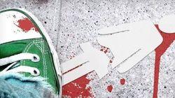 Em 11 dias, cinco casos de feminicídio. Isso não pode ser