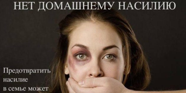 Rússia está prestes a descriminalizar violência