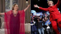 QUIZ: Você consegue identificar quem é Hillary Clinton e quem é Aracy