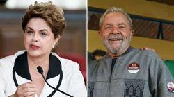 Anula lá: Dilma e Lula não vão votar no 2º