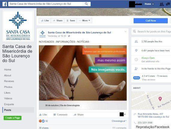 'Inveja de Ginecologista': Hospital afirma que desconhece página de post