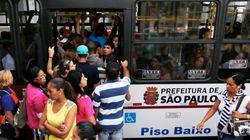 SP: Com promessa de Doria de congelar tarifa de ônibus, Metrô de São Paulo prevê fuga de