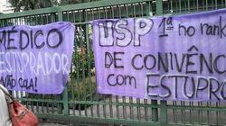 Ivete Boulos sobre impunidade na USP: 'O pacto de silêncio continua, os estupros