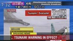 Terremoto atinge o Japão, e alerta de tsunami é