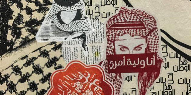 Artista plástica saudita luta para que seu país trate as mulheres como