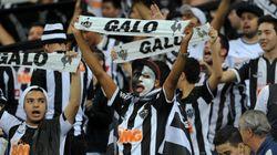 'A gente respeita a dor': Atlético-MG não vai jogar com a Chape pelo