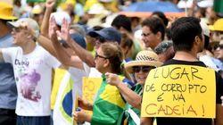 Protestos em defesa da Lava Jato reúnem manifestantes em cerca de 200