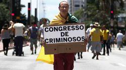 'Fora Renan': Manifestantes vão às ruas em SP em apoio à operação Lava