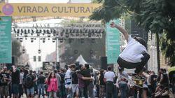 Com Doria, Virada Cultural vai mudar do centro de SP para
