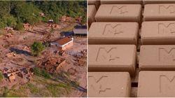 Lama que devastou Mariana agora é matéria-prima de tijolos para