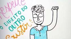 A Prefeitura de Salvador fez um vídeo que ensina a importância do respeito e dos direitos
