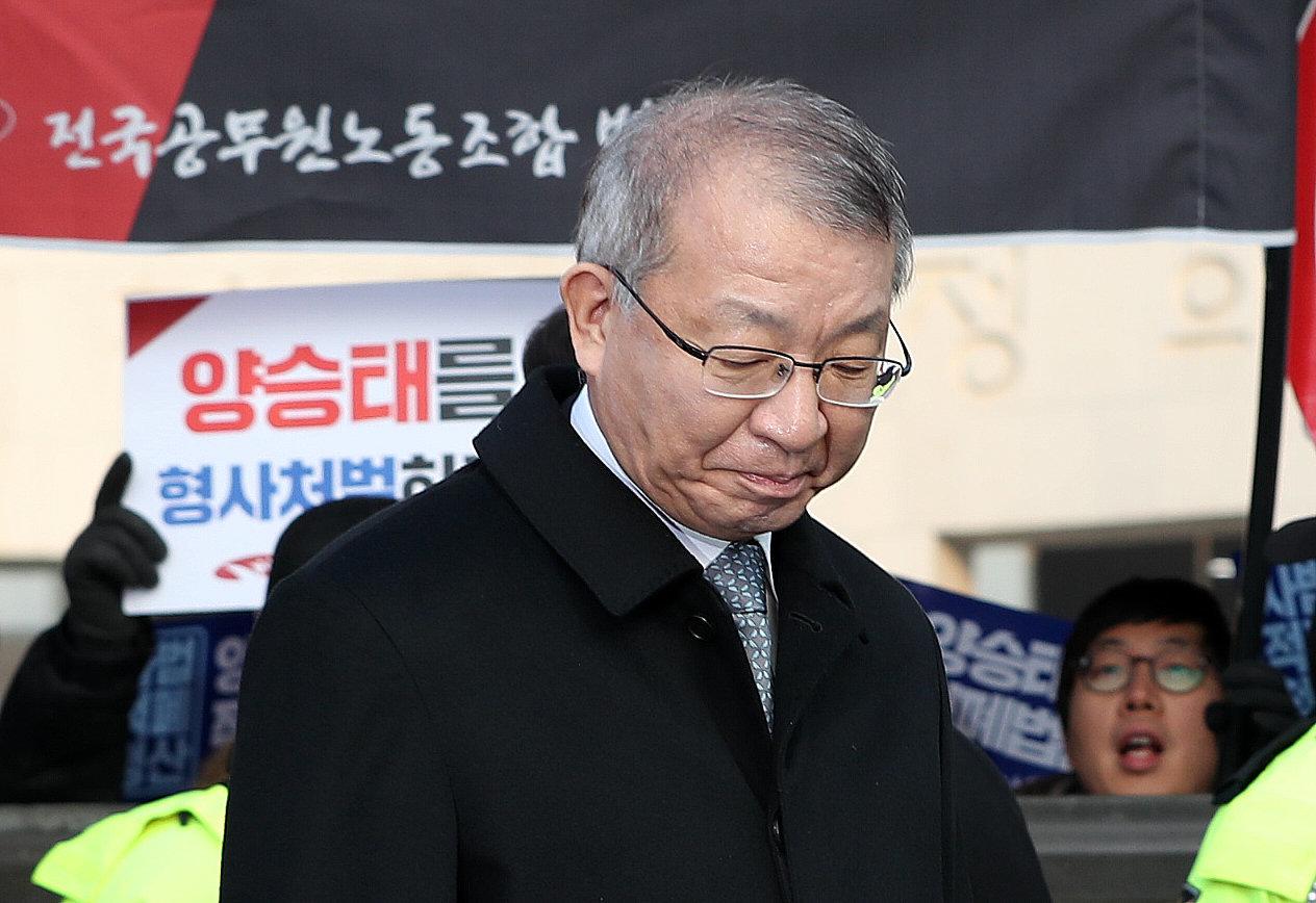 양승태가 대법원 앞에서 기자회견 한 이유를