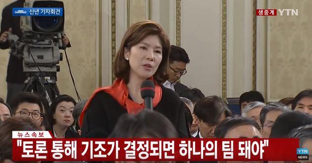 김예령 기자는 기자회견 논란'에 대해