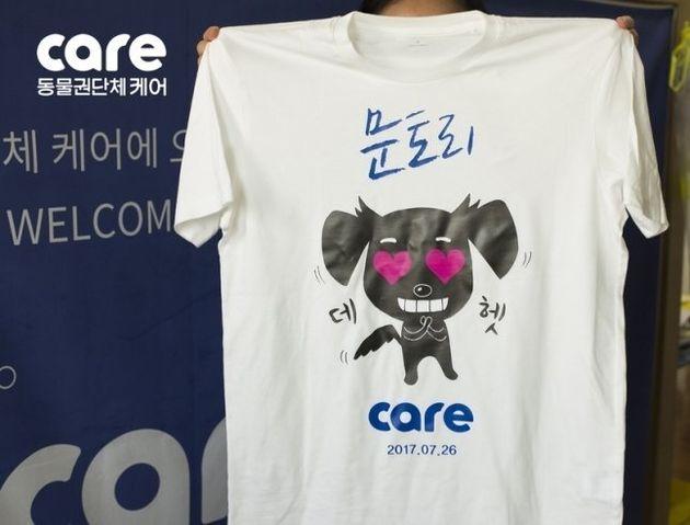 동물보호단체 '케어', 구조한 개·고양이 수백마리
