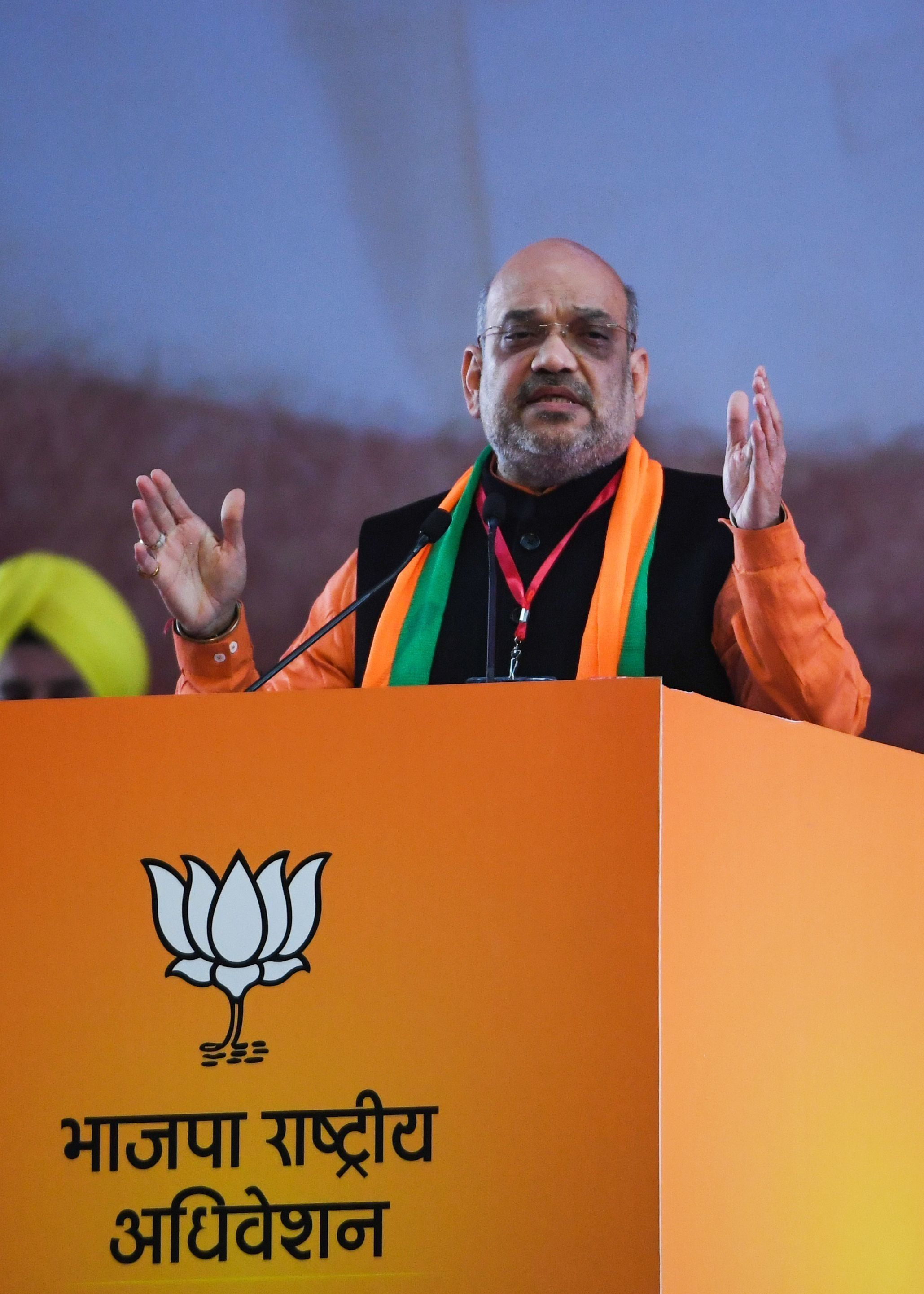 BJP Committed To Ram Temple In Ayodhya: Amit Shah At Party