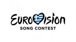 Νέα επιτροπή της ΕΡΤ για τη Eurovision - Ποιοι θα την