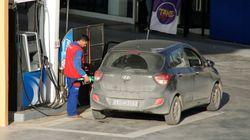 Le prix des carburants en Tunisie parmi les moins chers au monde, selon un rapport du Global Petrol