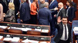 ΠΓΔΜ: Εγκρίθηκαν οι τροπολογίες για τη συμφωνία των
