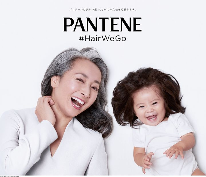 "Baby Chanco with Japanese TV announcer Sato Kondo in the company's ""#HairWeGo My Hair Moves Me Forward"" campaign"