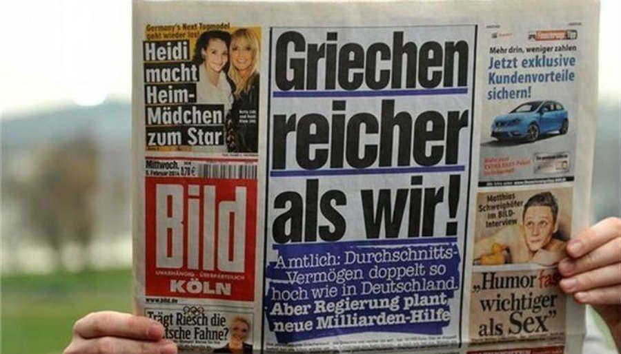 Πρωτοσέλιδο της Bild με τίτλο «Οι Έλληνες είναι πιο πλούσιοι από εμάς»