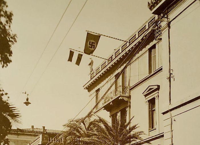 Μετρα ασφαλειας στην Αθηνα το 1940, στο σπιτι του Σλημαν στην οδο Πανεπιστημιου