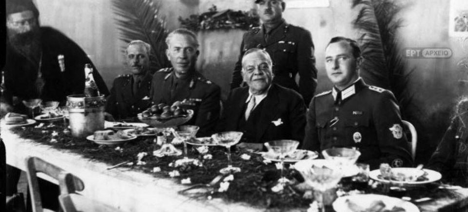 Ο διορισμένος από τις γερμανικές αρχές Κατοχής πρωθυπουργός Ιωάννης Ράλλης σε πασχαλινό γεύμα