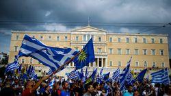 Νέο συλλαλητήριο για τη Μακεδονία στην πλατεία Συντάγματος, στις 20