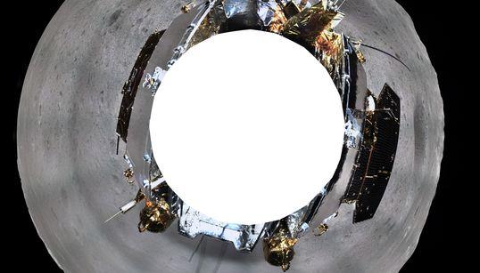 중국 '창어 4호'가 지구로 보내온 달 뒷면 파노라마