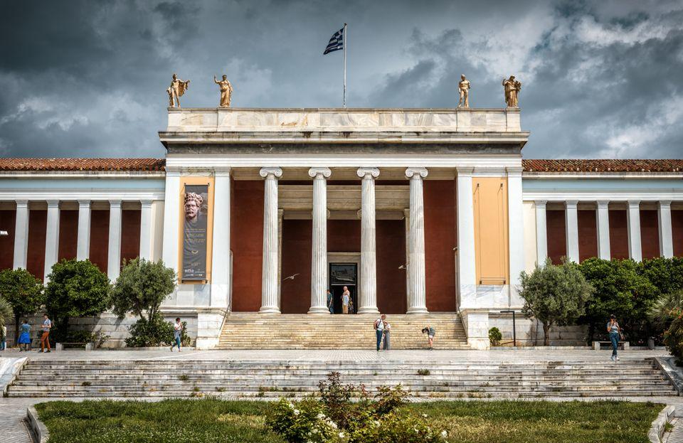 Εθνικό Αρχαιολογικό
