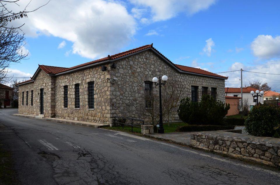 Το Μουσείο της