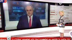 Διακόπηκε στον αέρα το δελτίο ειδήσεων της ΕΡΤ από εισβολή εκπαιδευτικών (vid)-Για τι την