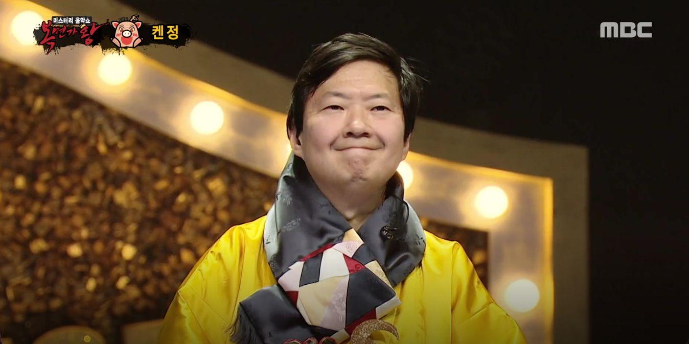 배우 켄 정이 '복면가왕'에 깜짝 등장했다(무대