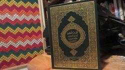 Parution d'une exégèse du Saint Coran en