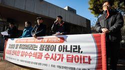 검찰이 '김성태 자녀 특혜채용' 의혹 관련, KT를