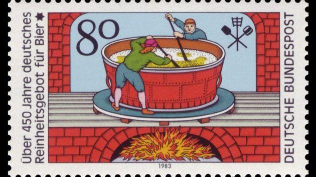 맥주 순수령 제정 450년 기념우표