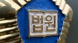 '성폭행 피해 부부 사망 사건' : 가해 남성이 '유죄 판결'에 불복해