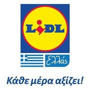 Αυξημένη κατά 5,3% η επένδυση σε μισθούς στη Lidl Ελλάς από