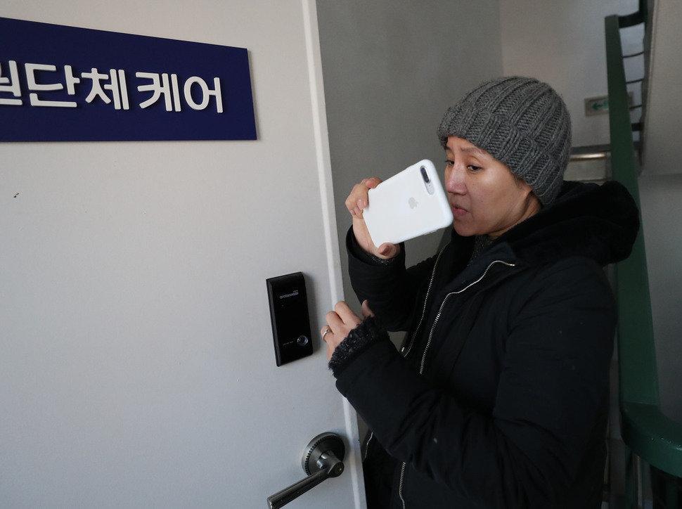 '안락사 논란' 케어 박소연 대표가 이번 주 내로 입장을 표명하겠다고