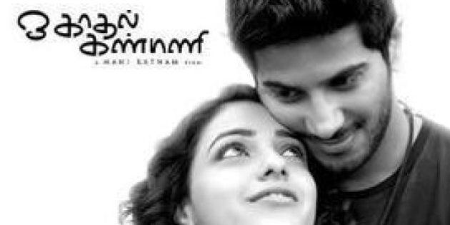 'OK Kanmani' Review: Good 'Old-Fashioned' Mani Uncle Is