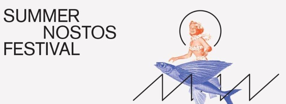 Summer Nostos Festival 2019: Ρίτα Γουίλσον, NenehCherry και