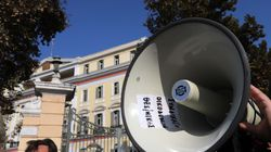 ΑΔΕΔΥ: 24ωρη απεργία στο Δημόσιο και συγκέντρωση στη Βουλή την