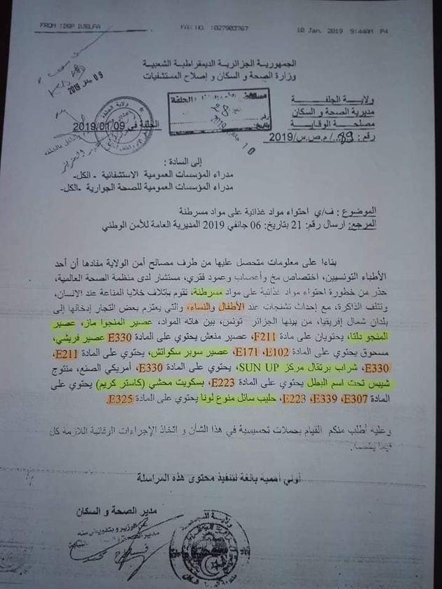 Des produits alimentaires cancérigènes sur le marché tunisien? Le ministère de la Santé