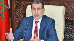 Al Hoceïma: El Othmani à la rencontre des élus et des acteurs de la société civile de la