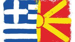 Η Συμφωνία των Πρεσπών αλλάζει τις ισορροπίες σε Αθήνα, Σκόπια και δυτικά