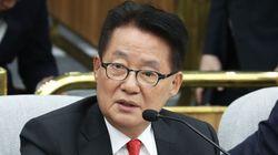 박지원 의원이 '목포 문화재 지정 사업은 내가 했다'고