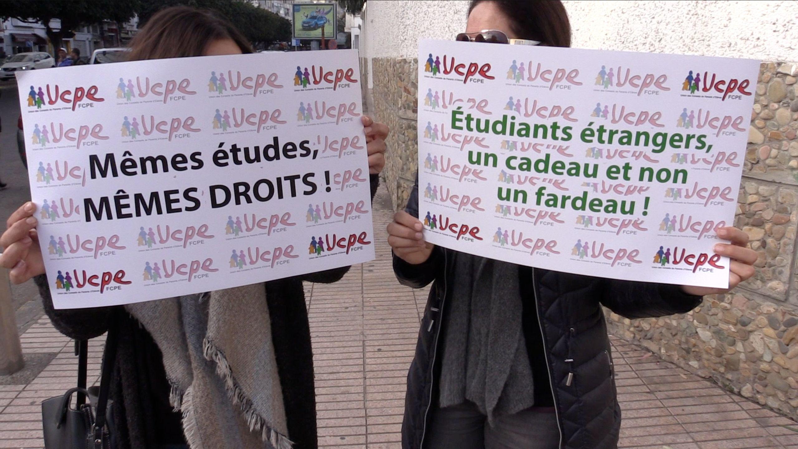 À Casablanca, ils dénoncent l'explosion des frais de scolarité pour les étudiants étrangers en France